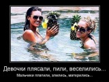 http://www.odnoklassniki.ru/dk?cmd=PopLayerMovie&st.vpl.id=3035301925&st.cmd=userVideo&tkn=2900&st._aid=Video_Mo