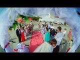 Наша свадьба. Семья Вильнович. Коротко о главном. Туапсе 31.05.13